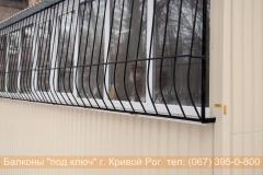 stroitelstvo_krivoy_rog (30)