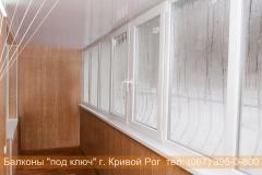 stroitelstvo_krivoy_rog (35)