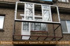 stroitelstvo_krivoy_rog (43)