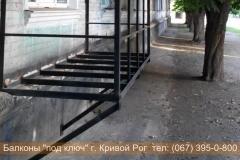 stroitelstvo_krivoy_rog (45)