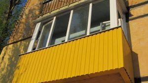 Наружная обшивка Балкона Кривой Рог Фото
