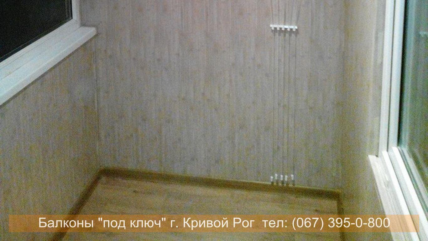 Обшивка балкона внутренняя пластиком Кривой Рог