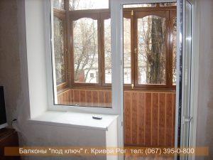Остекление балкона Кривой Рог Купить Застеклить