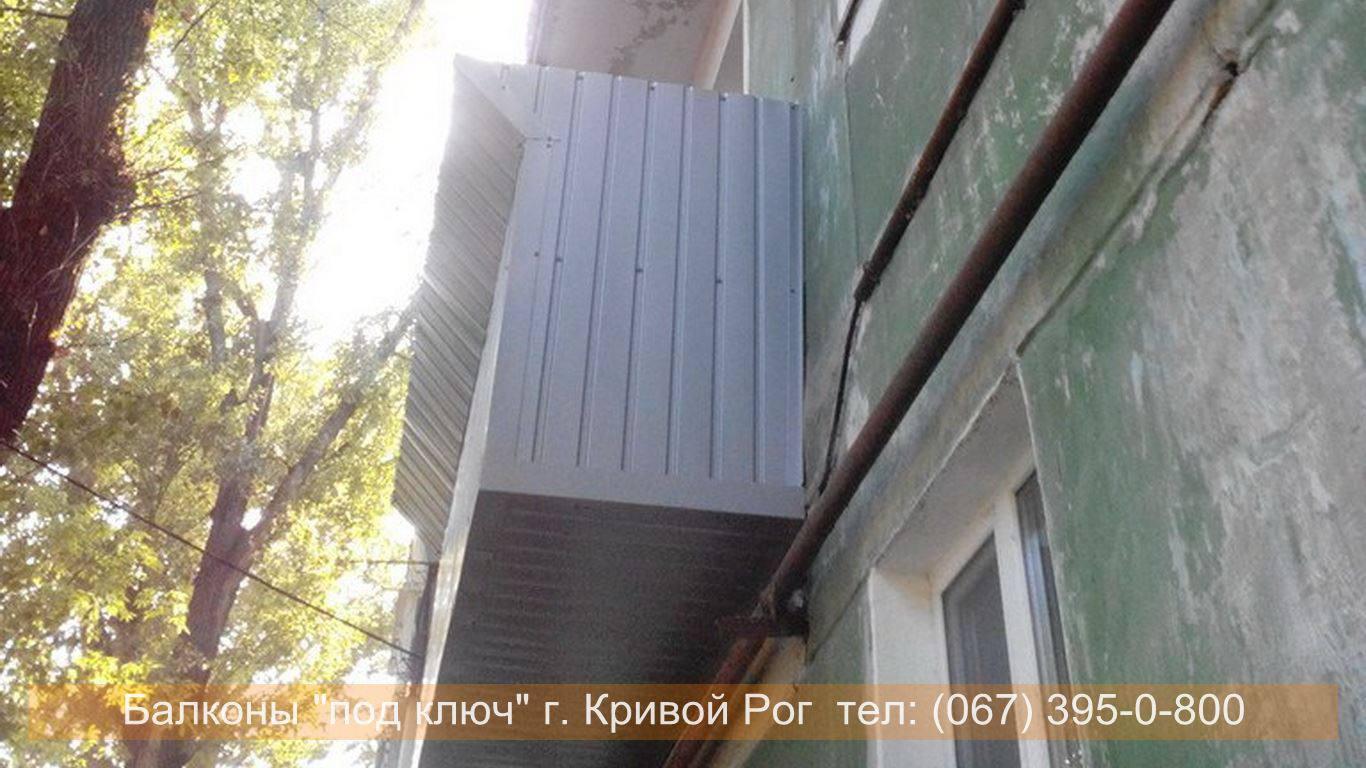 Obshivka_proflist)krivoy_rog (36) балконы кривой рог.