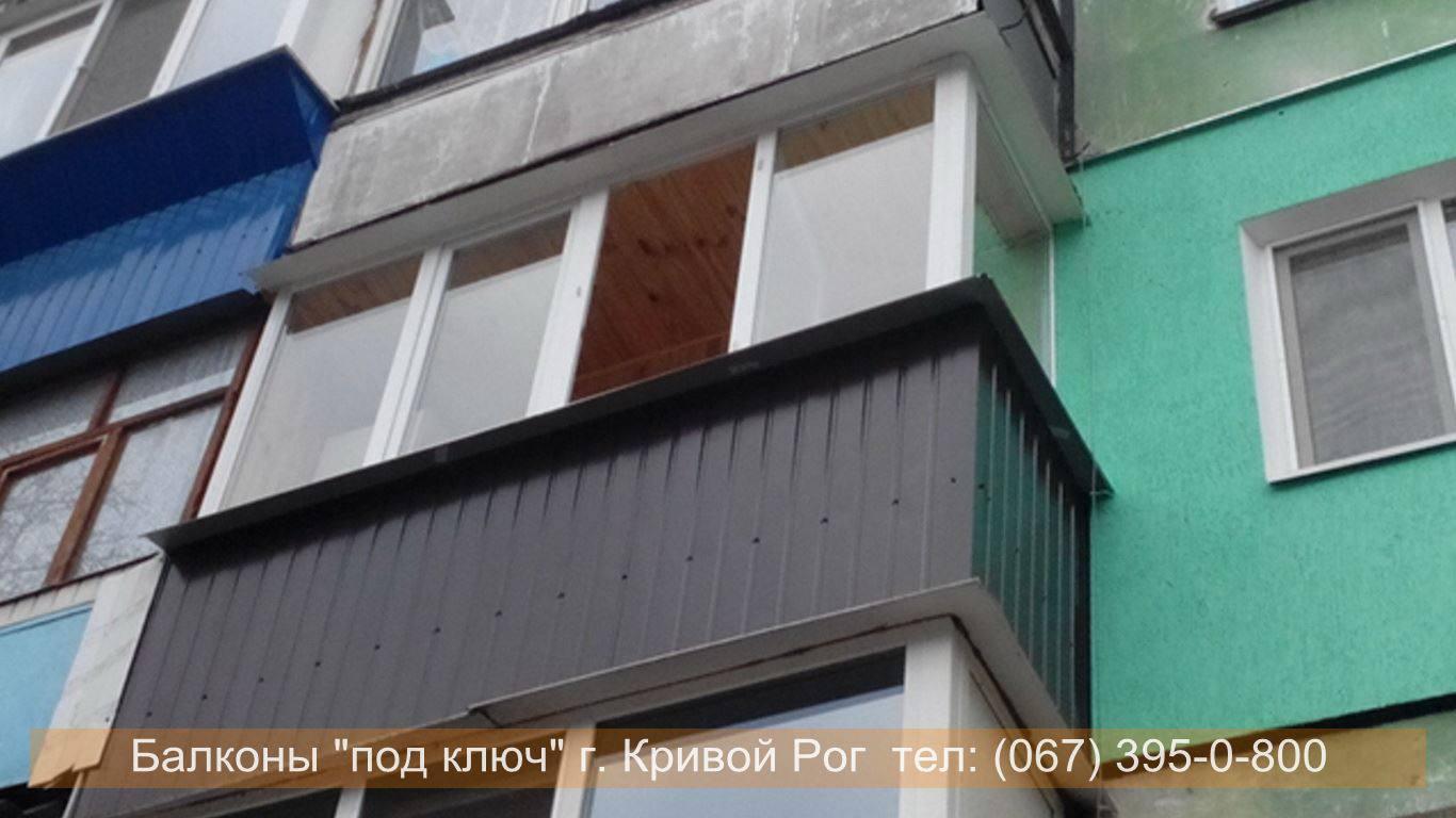 Обшивка балконов кривой рог окна кривой рог.