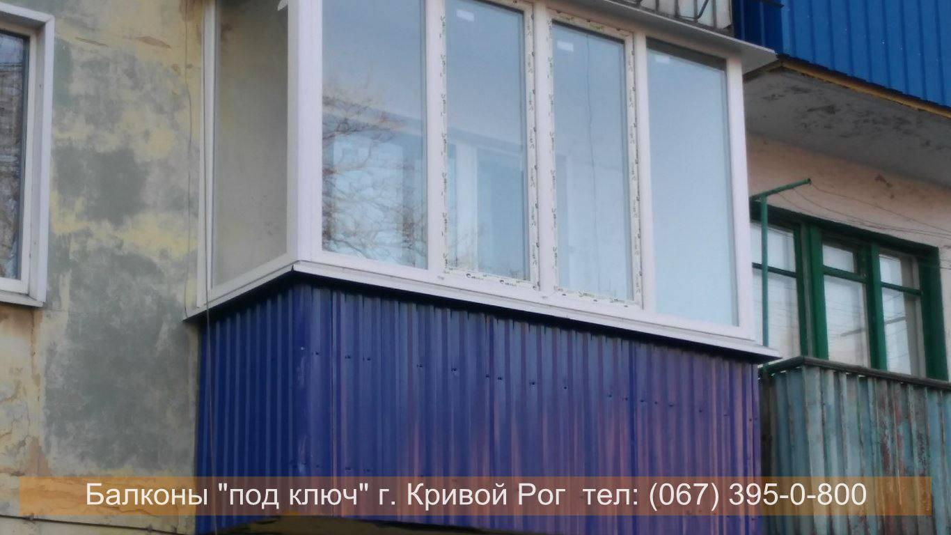 Обшить балкон снаружи профнастилом цена.