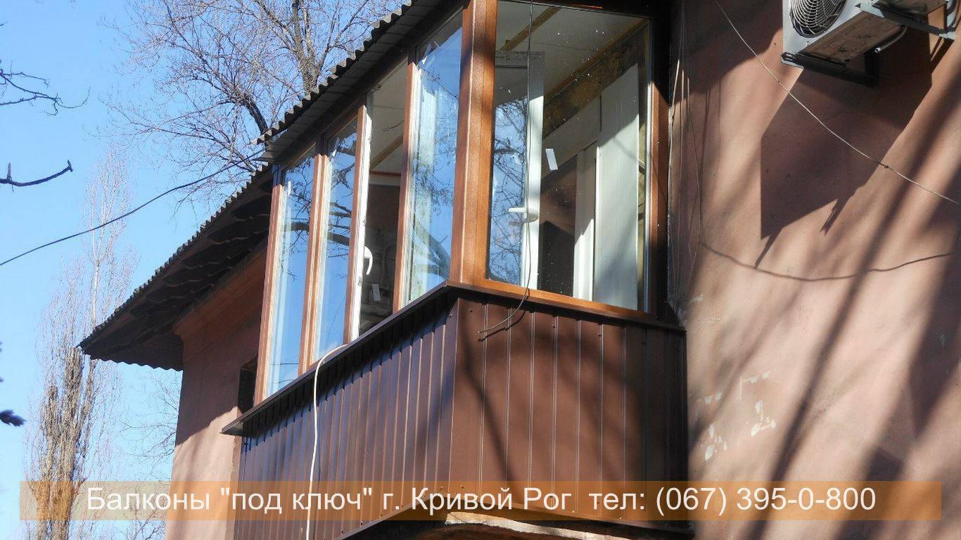 Внешняя отделка балкона профнастилом.