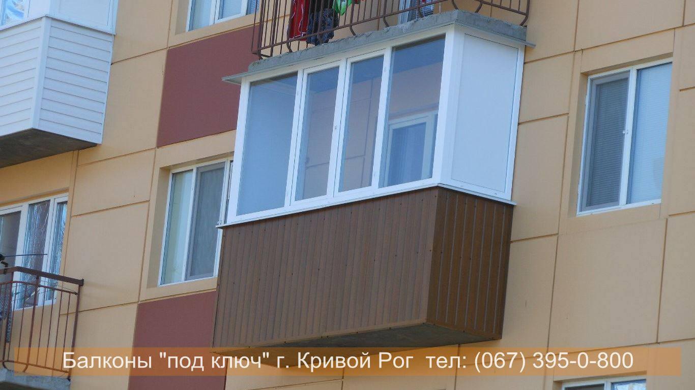 Балкон металлопрофиль.