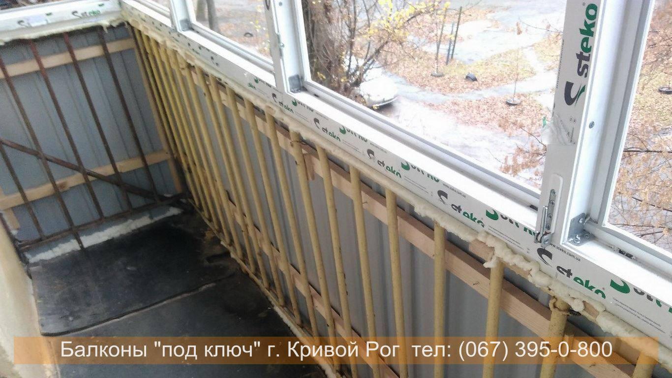 Утепление и обшивка балкона кингисепп. - балконы под ключ - .