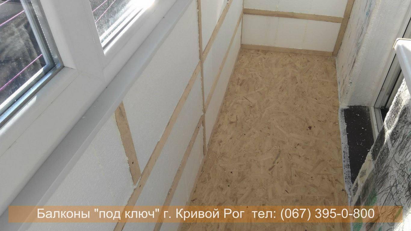 Obshivka_vnutri_krivoy_rog-15 балконы кривой рог.