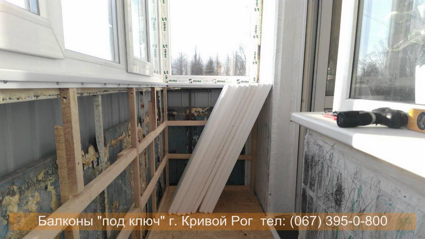 Obshivka_vnutri_krivoy_rog-23 балконы кривой рог.