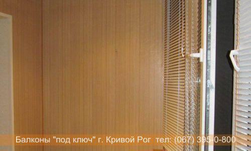 Обшивка балкона пластиком внутри Кривой Рог