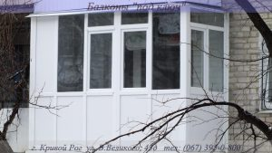 Французские балконы Кривой Рог - оптимальная цена