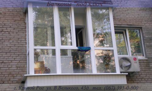 Французские балконы Кривой Рог рехау