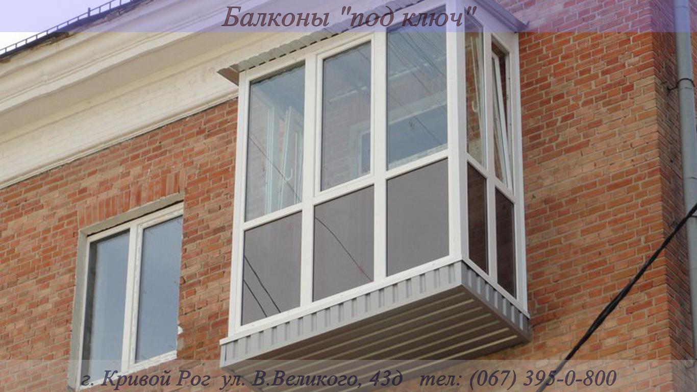 Французские рамы на балкон.