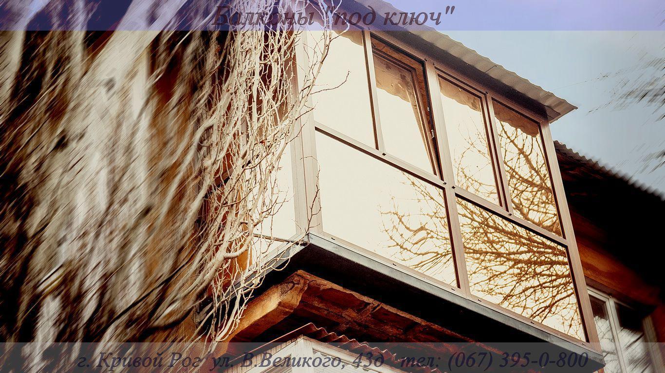 отличие французский балкон кривой рог цена термобелье
