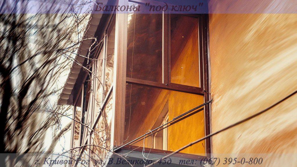 образом, термобелье французский балкон кривой рог цена для