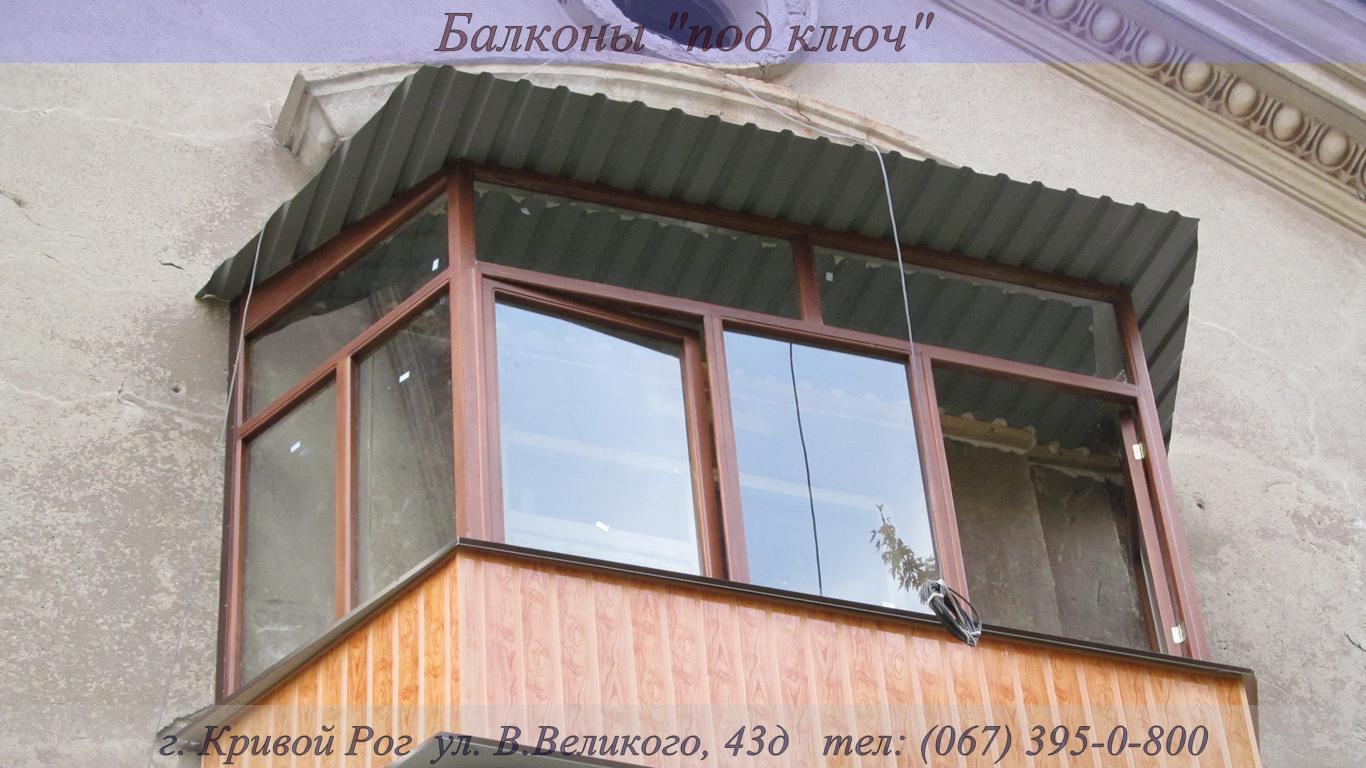 Krysha_krivoy_rog-8 балконы кривой рог.