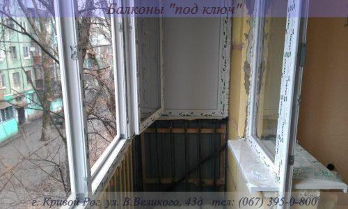 Остекление Застеклить балкон Кривой Рог Рамы Недорого