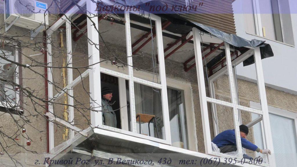 Osteklenie_krivoy_rog-31 балконы кривой рог.