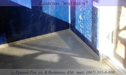 Полы на балкон лоджию Кривой Рог