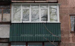 Балконы Кривой Рог недорого