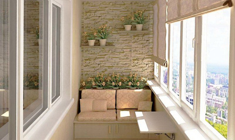 Уютный балкон Кривой Рог
