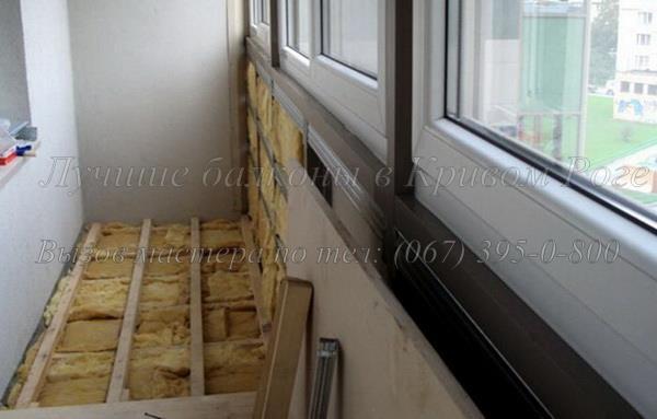 Обшивка балкона с утеплением кривой рог