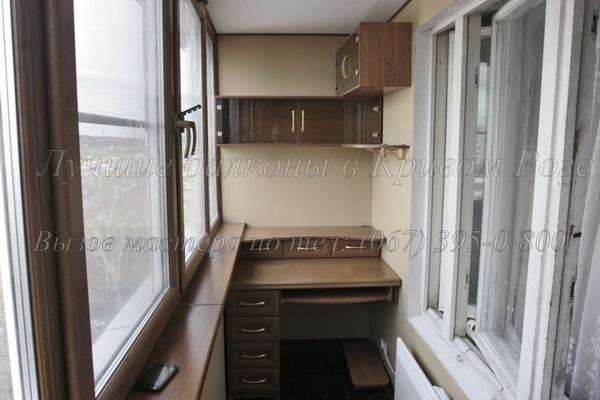 Мебель для балкона, дизайн помещения