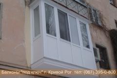 francuzkie_balkony_krivoy_rog (16)