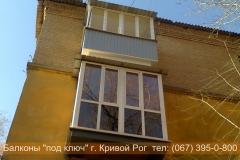 francuzkie_balkony_krivoy_rog (20)