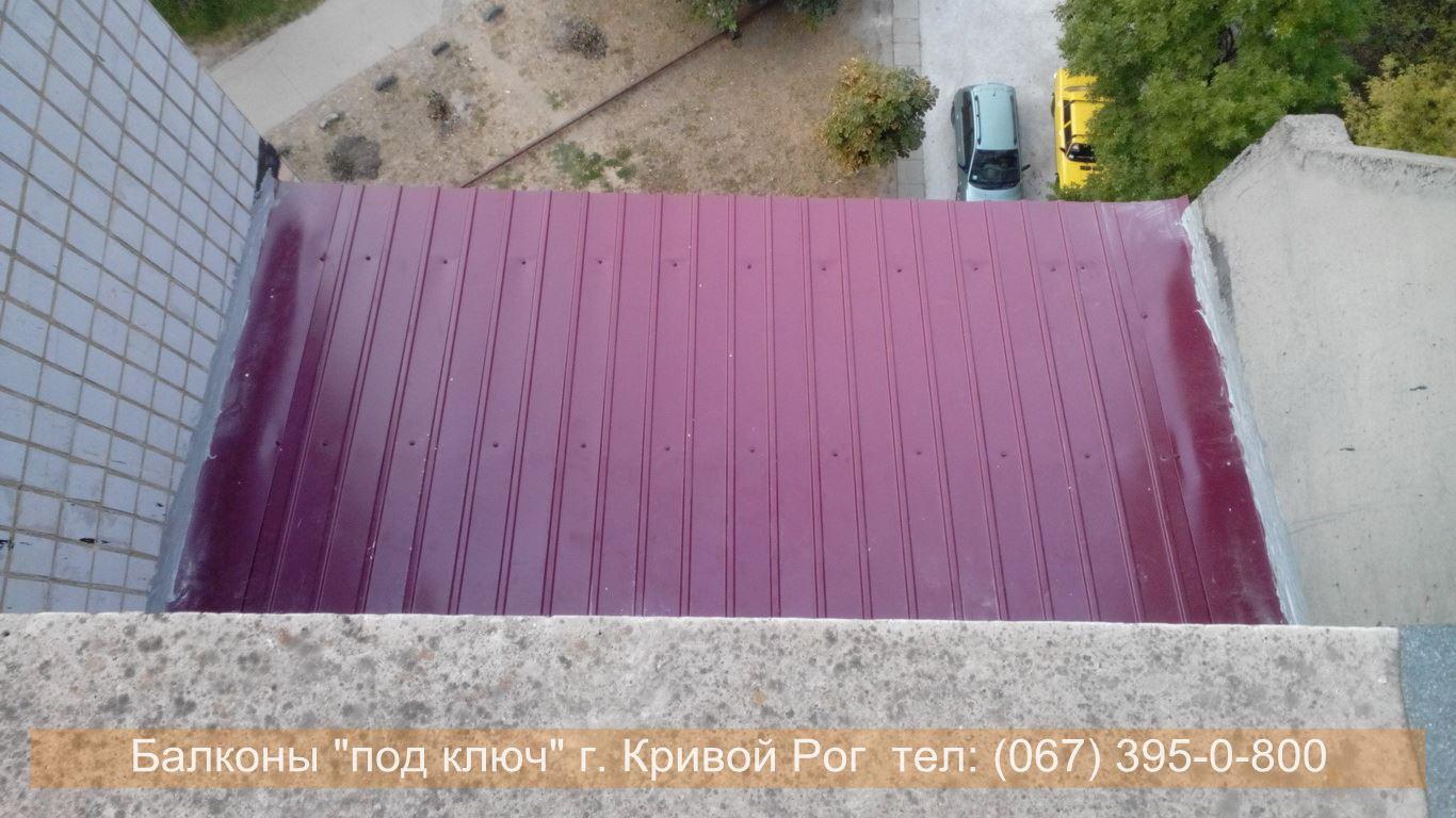 krysha_krivoy_rog (14)