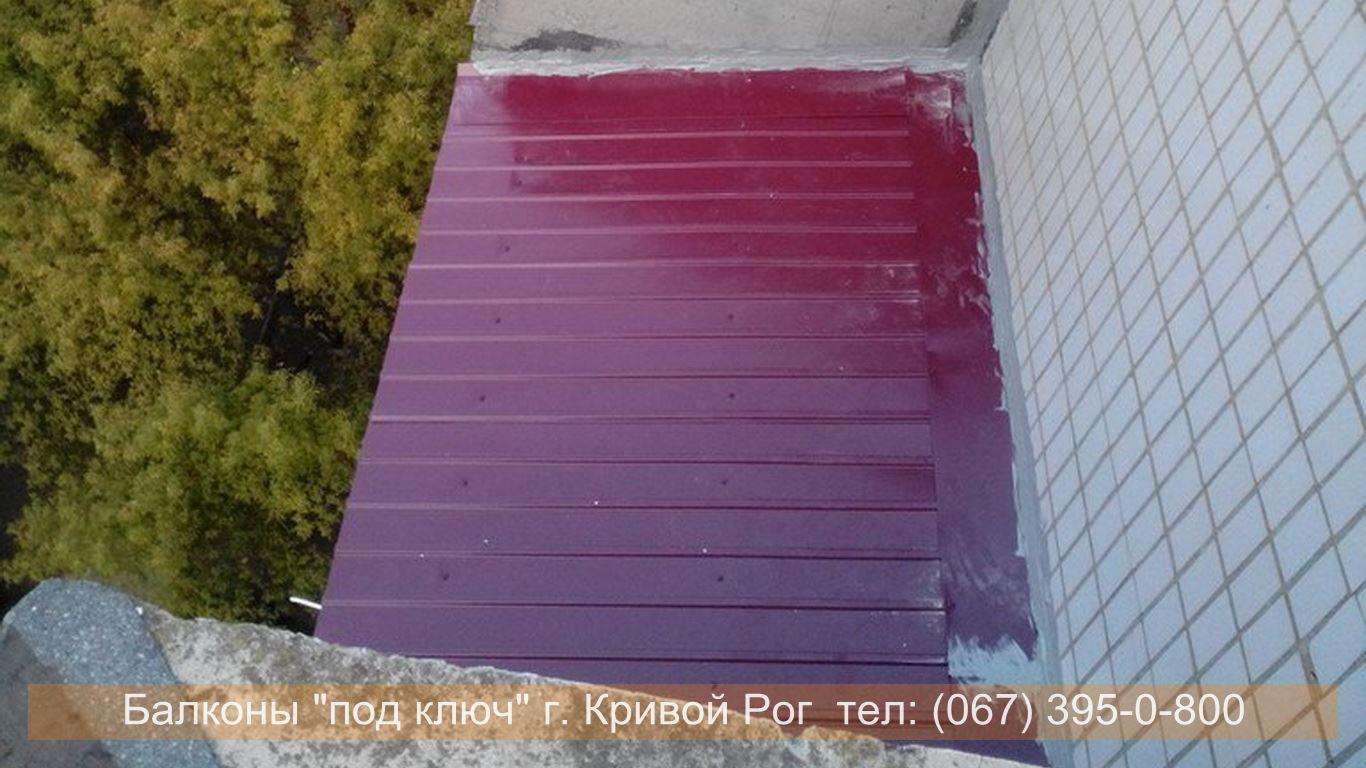 krysha_krivoy_rog (4)