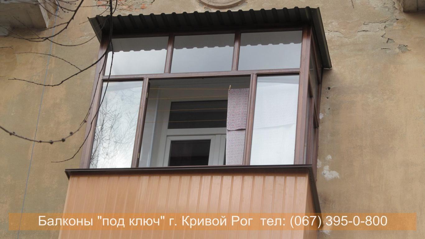krysha_krivoy_rog (9)