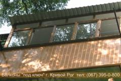 krysha_krivoy_rog (12)