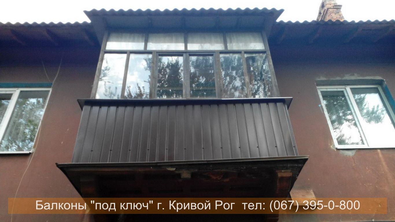 obshivka_proflist)krivoy_rog (1)