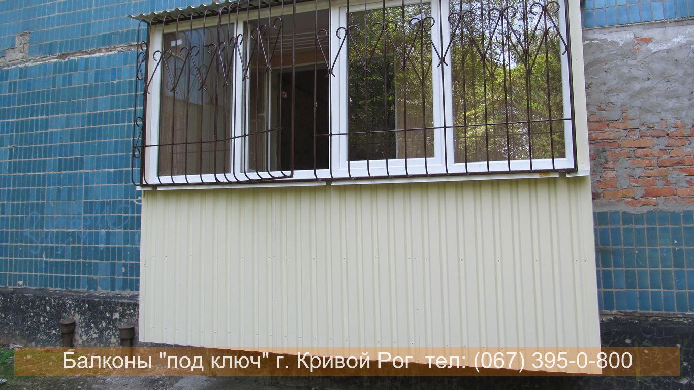 obshivka_proflist)krivoy_rog (100)