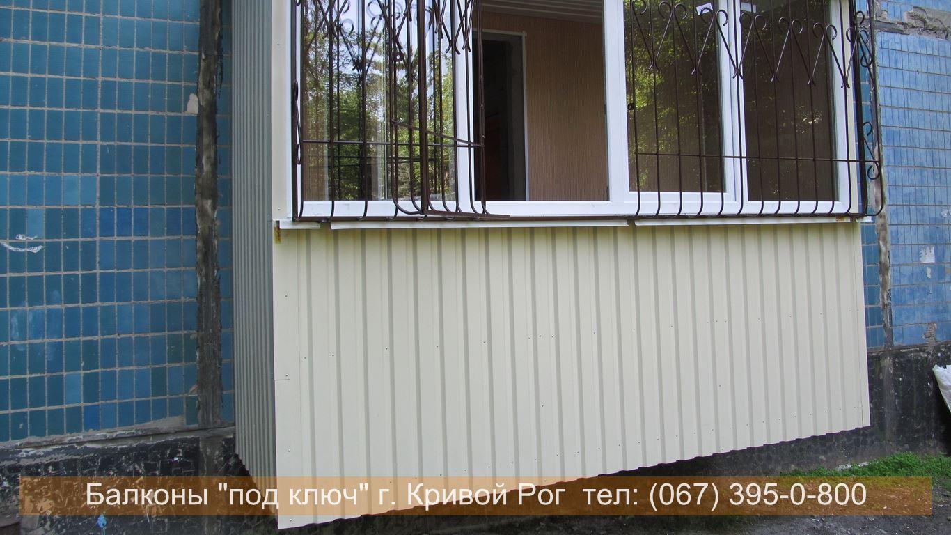 obshivka_proflist)krivoy_rog (103)