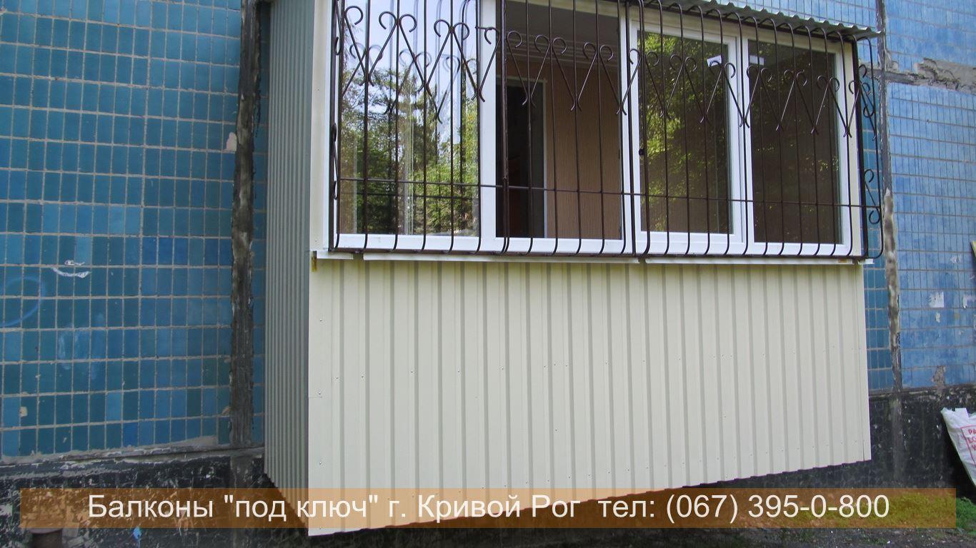 obshivka_proflist)krivoy_rog (104)