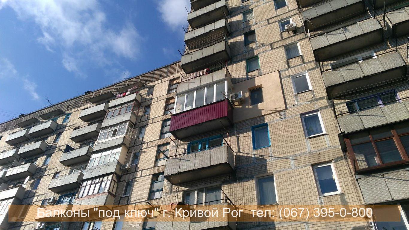 obshivka_proflist)krivoy_rog (110)