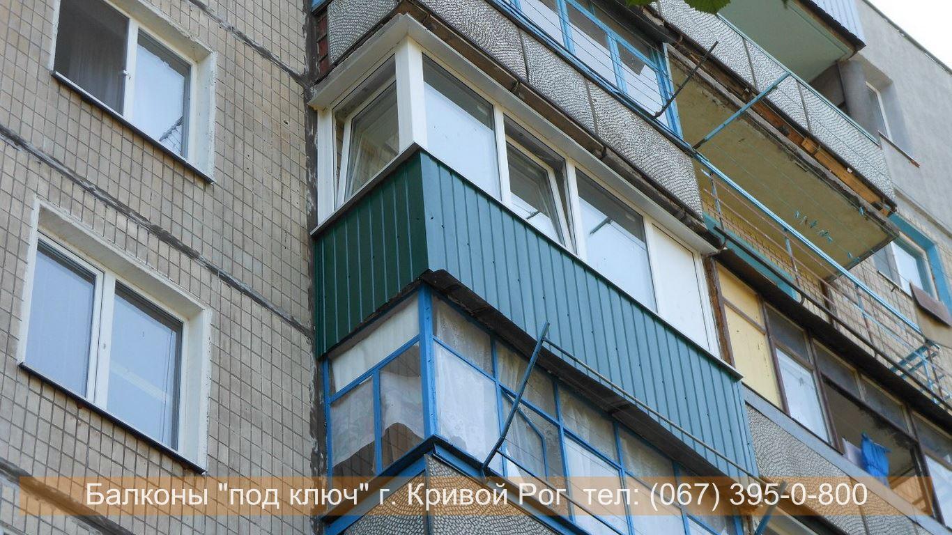 obshivka_proflist)krivoy_rog (13)