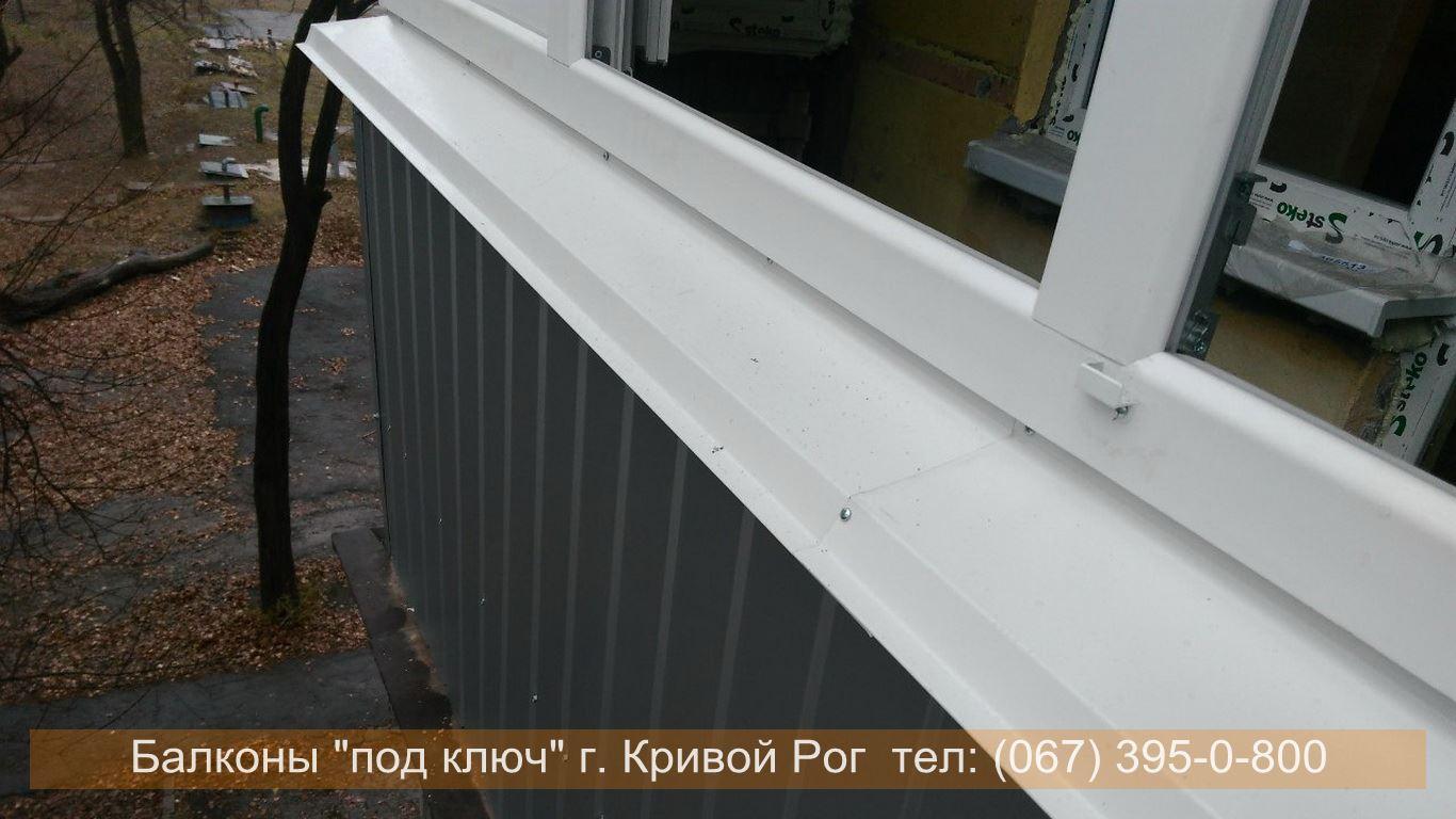 obshivka_proflist)krivoy_rog (2)