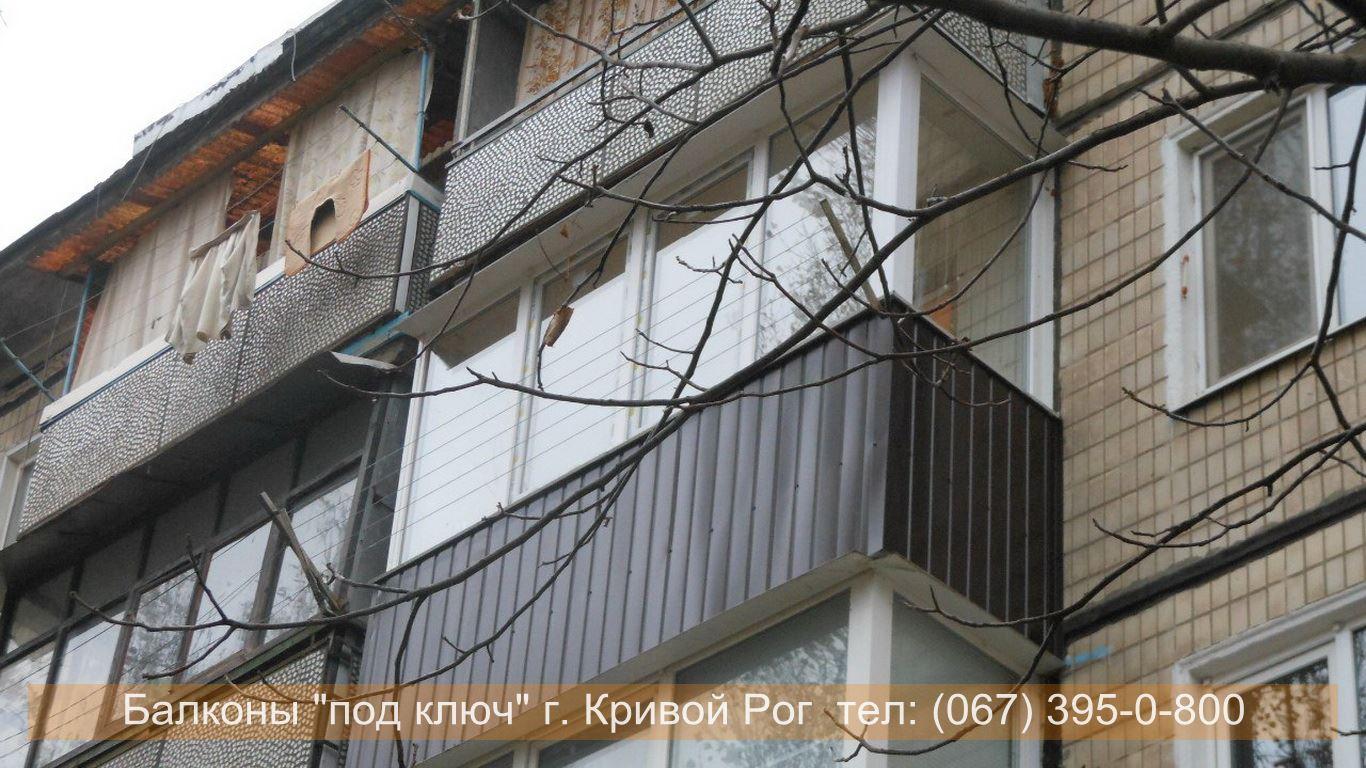obshivka_proflist)krivoy_rog (21)