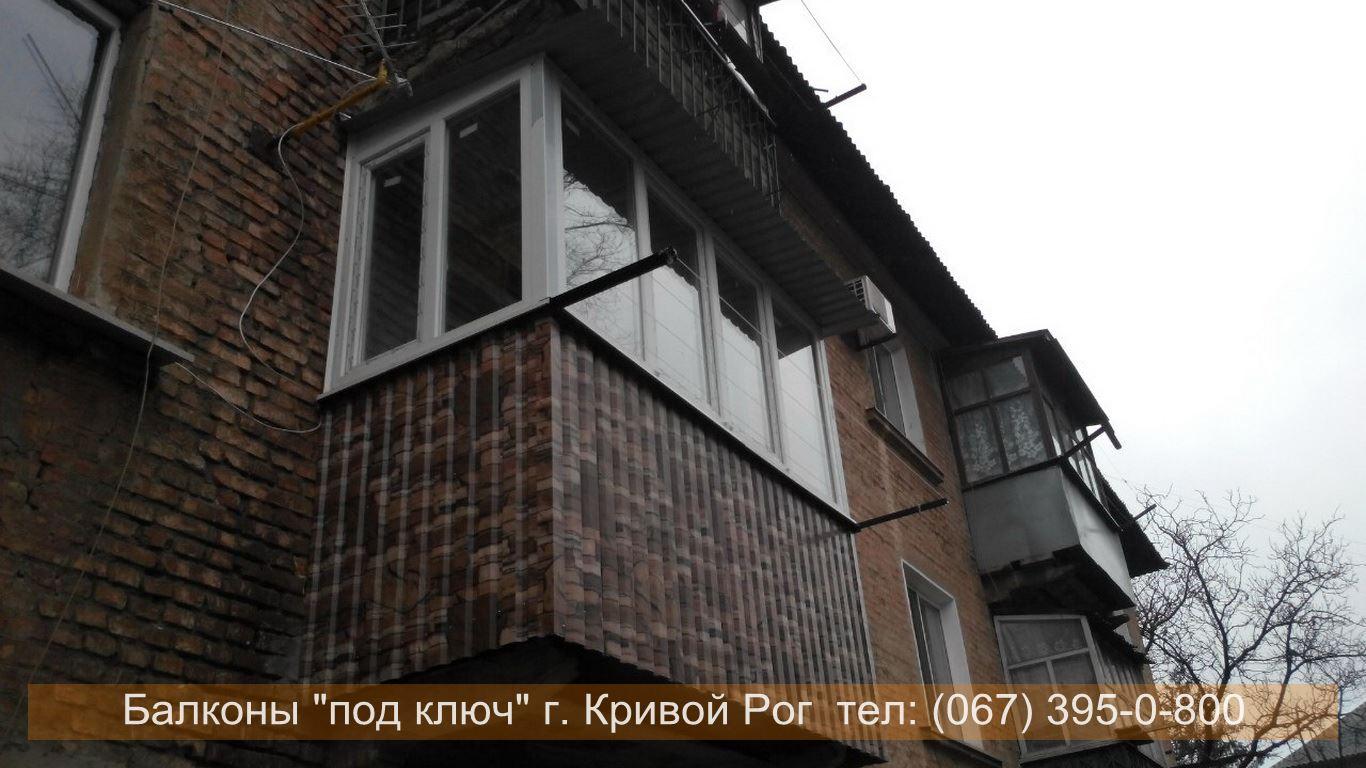 obshivka_proflist)krivoy_rog (22)