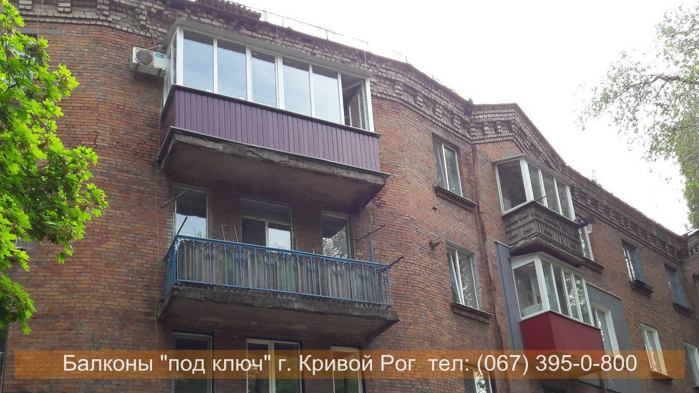obshivka_proflist)krivoy_rog (24)