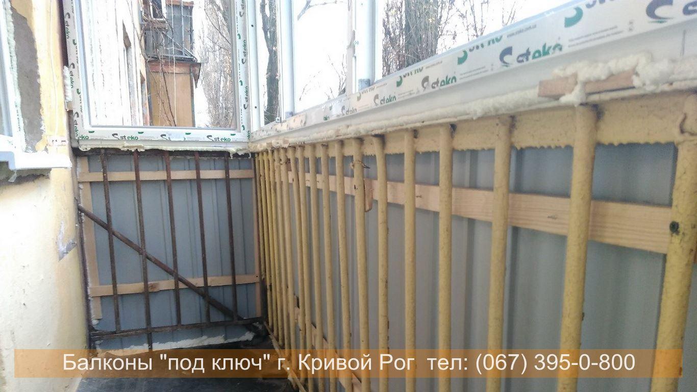 obshivka_proflist)krivoy_rog (3)