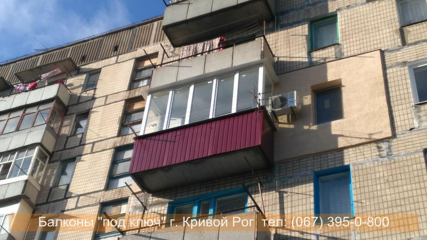 obshivka_proflist)krivoy_rog (30)