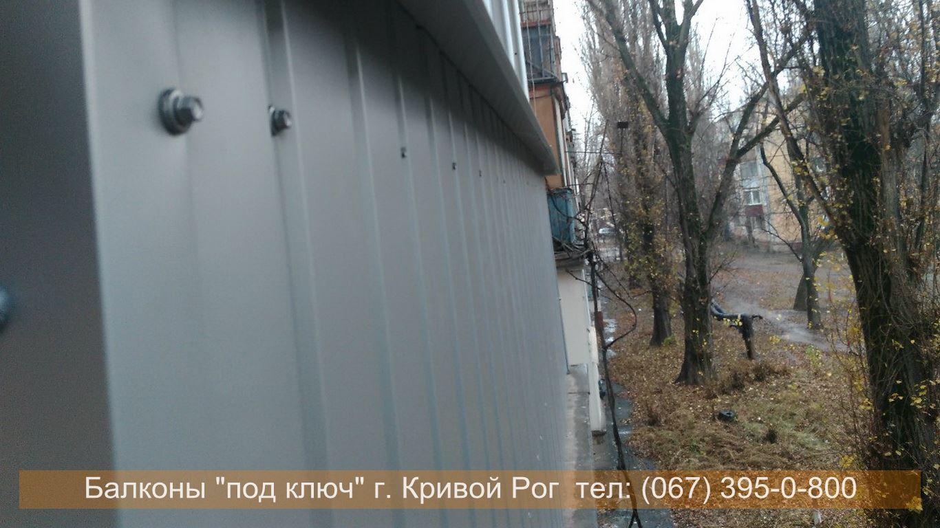 obshivka_proflist)krivoy_rog (33)