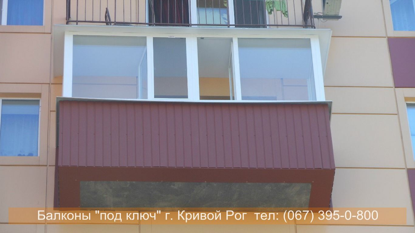 obshivka_proflist)krivoy_rog (34)