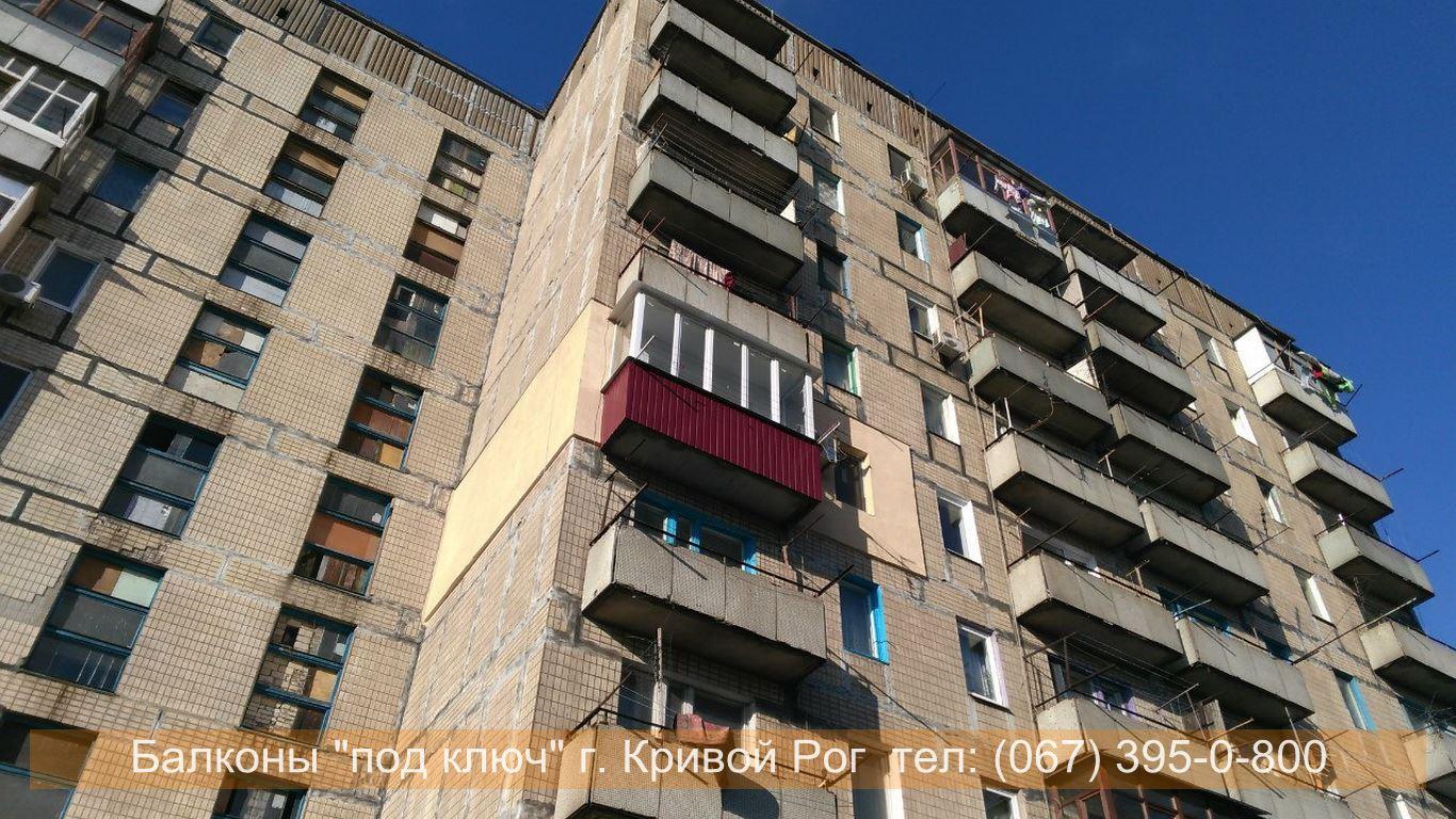 obshivka_proflist)krivoy_rog (47)